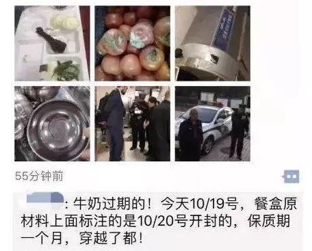 上海中芯学校