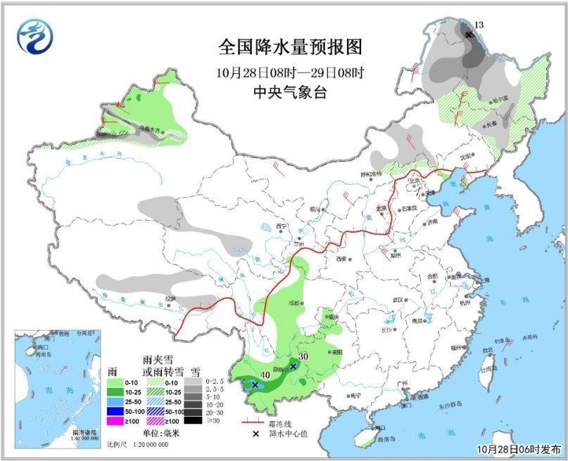 冷空气继续影响中东部地区 东北地区内蒙古仍有降雪