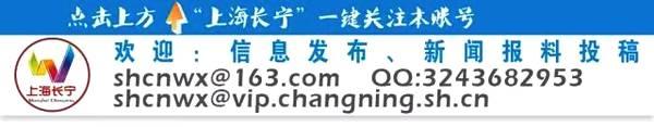 近6万辆共享单车最近在长宁消失得无影无踪~