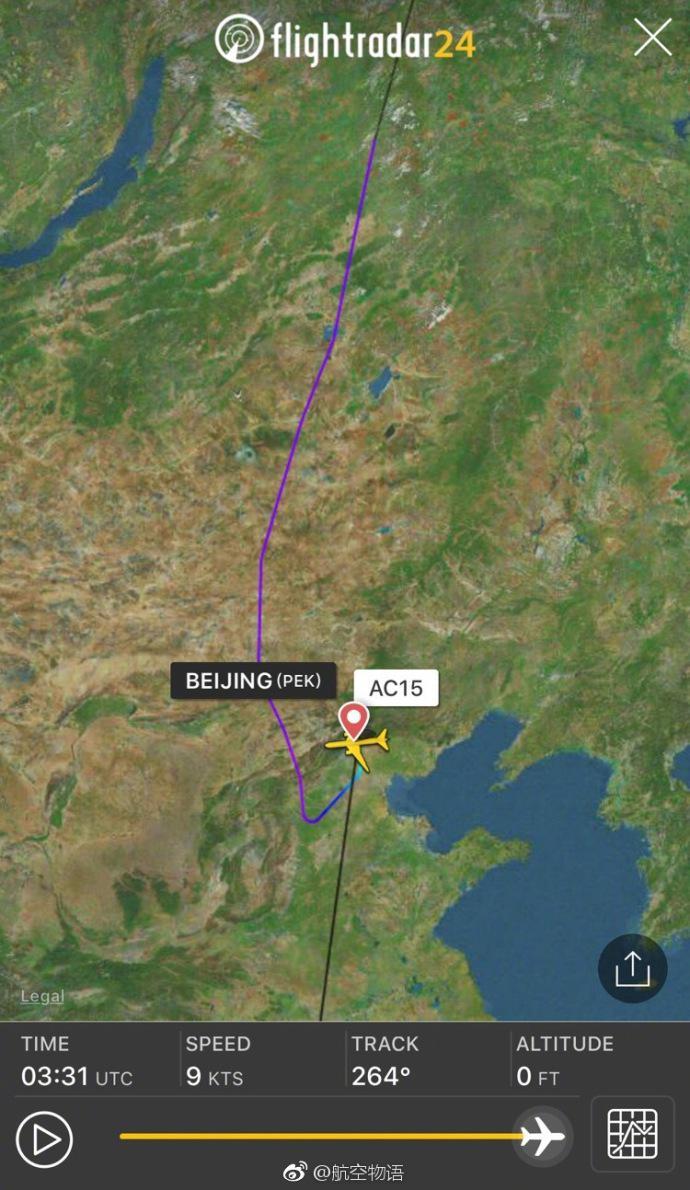 加拿大航空AC15航班紧急备降北京 原因不明
