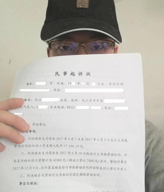 体检查出艾滋被拒男子起诉医院和疾控中心侵犯隐私