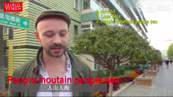 当外国人遇到中式英语小测试 他们的反应太搞笑
