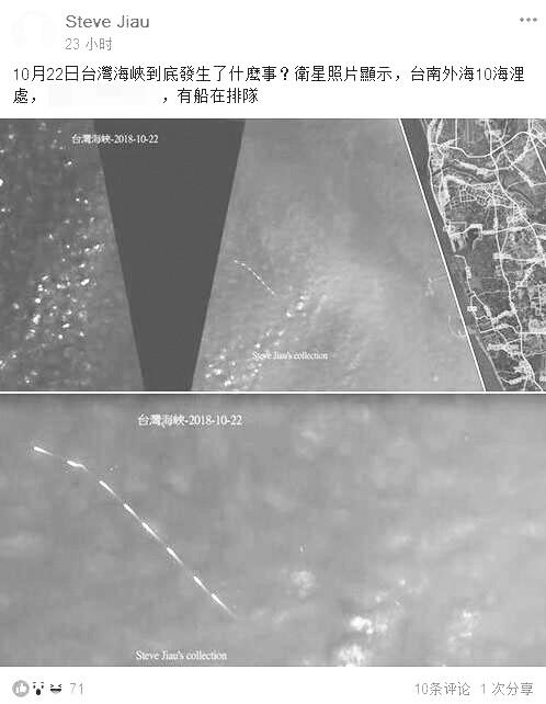 拦截导弹船是为了监视台湾海峡的中