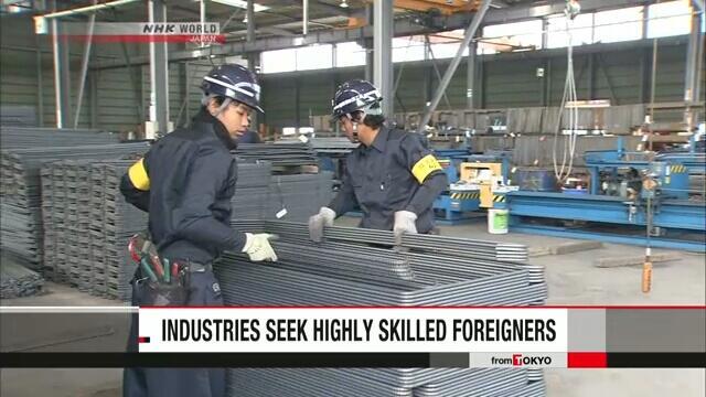 日本只有部分行业愿接受长期居留外国人才