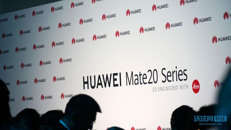 国货当自强,华为Mate20系列只是中国科技崛起前兆