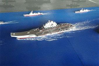 中国航母战斗群配置曝光?展会大量核动力船亮相