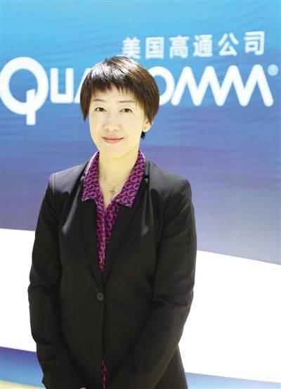 高通侯明娟:我们要植根中国 参与新一轮5G变革