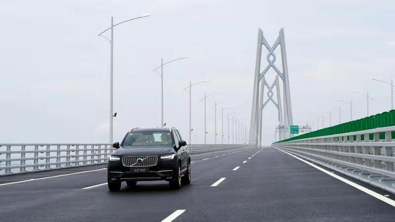 阅天地 揽格局 沃尔沃XC90成为首批驶上港珠澳大桥的汽车