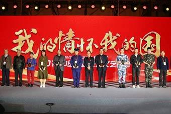 中国军迷文艺晚会唱响强军尚武正能量