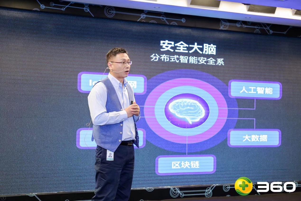 AI赋能IoT,做安全的360也是一家人工智能公司