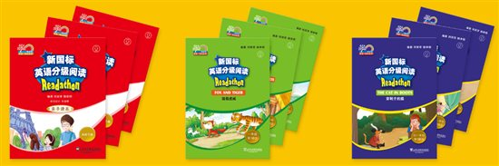 2018上海国际童书展11月举行 汇集四大亮点