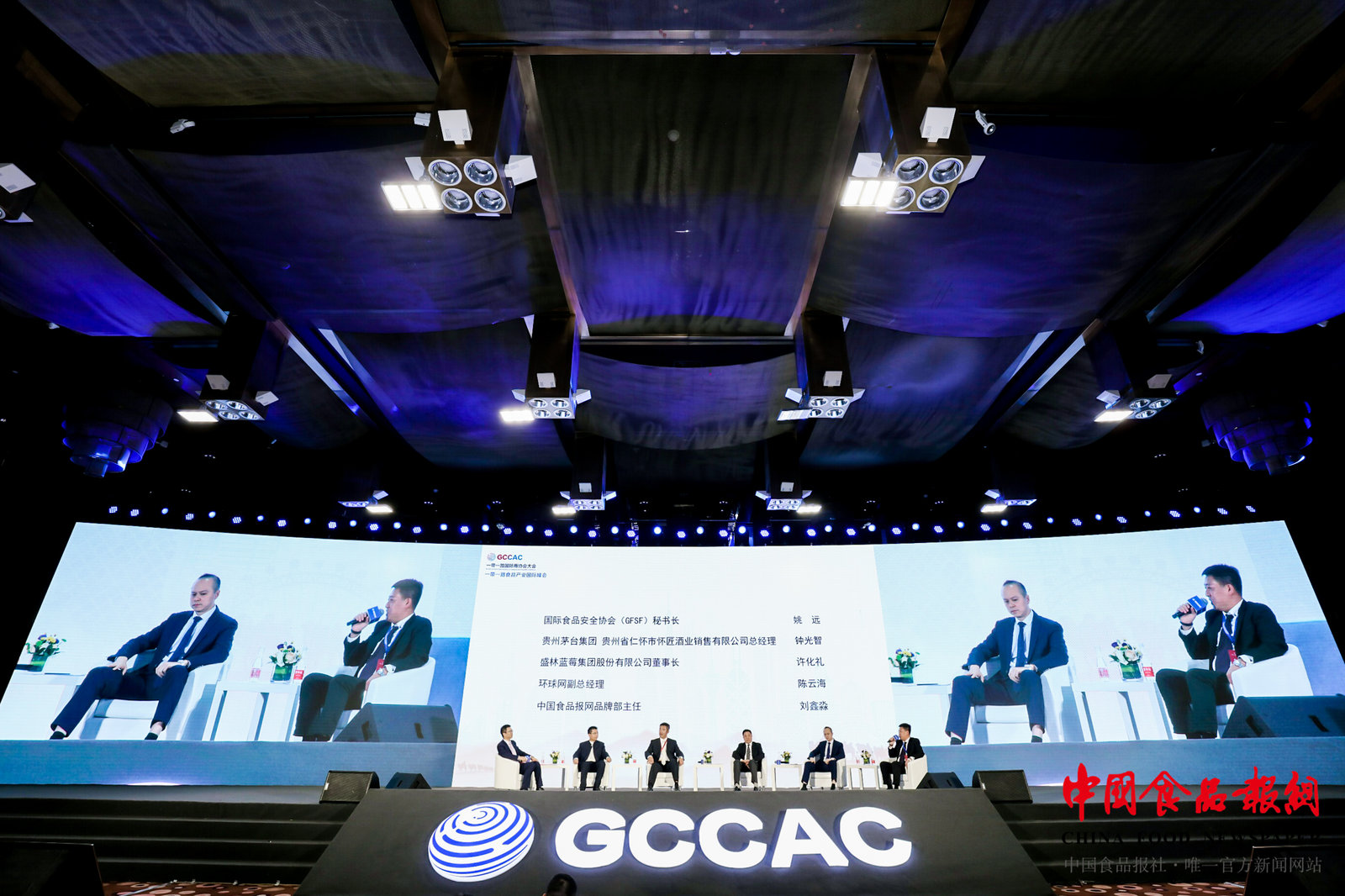 """专家共议在""""一带一路""""建设中民族品牌如何国际化"""