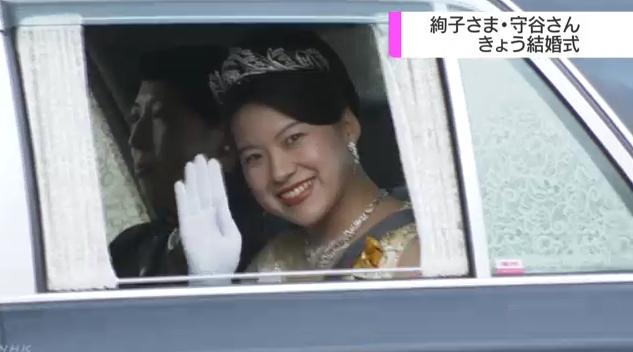 日本绚子公主今日下嫁平民 上午皇室婚礼下午领证