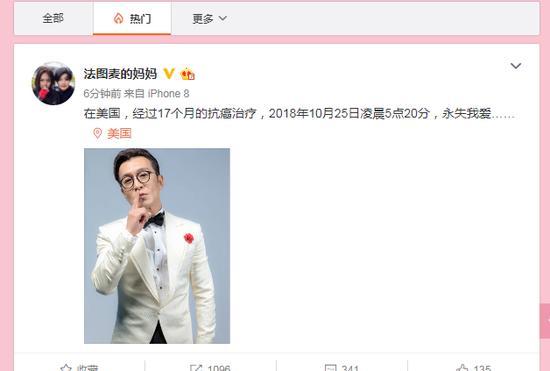 """李咏去世,最后一条微博曝光,网友纷纷留言""""咏哥,一路走好"""""""