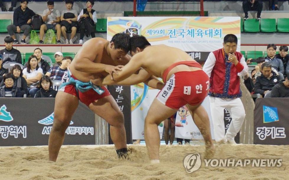 """韩国和朝鲜把""""摔跤""""申遗了! 韩媒:板上钉钉"""