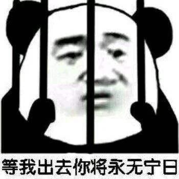"""蔡英文当局狂玩""""酬庸政治"""":抱对大腿升职快下大狱也快!"""