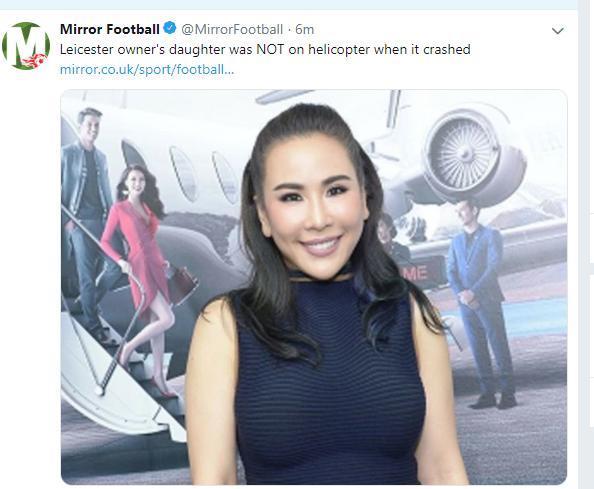 不幸中的万幸!英媒:维猜大女儿不在坠毁直升机上