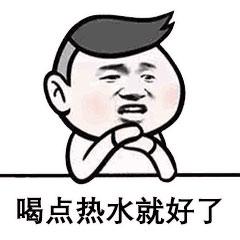 """【健康】""""多喝热水""""或是致癌因素?世卫:超过65℃放下手中水杯"""