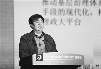 宋建武:建设县级融媒体中心 构建新时代治国理政新平台