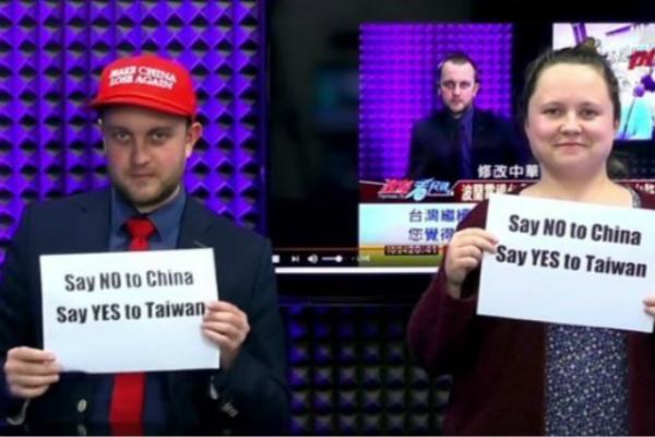 波兰节目用中文鼓吹