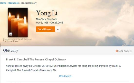 告别!李咏葬礼已于28日在美国纽约举行