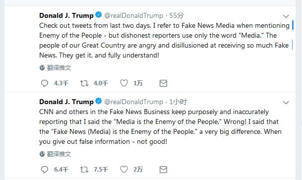 特朗普又发推炮轰CNN:故意歪曲我说的话