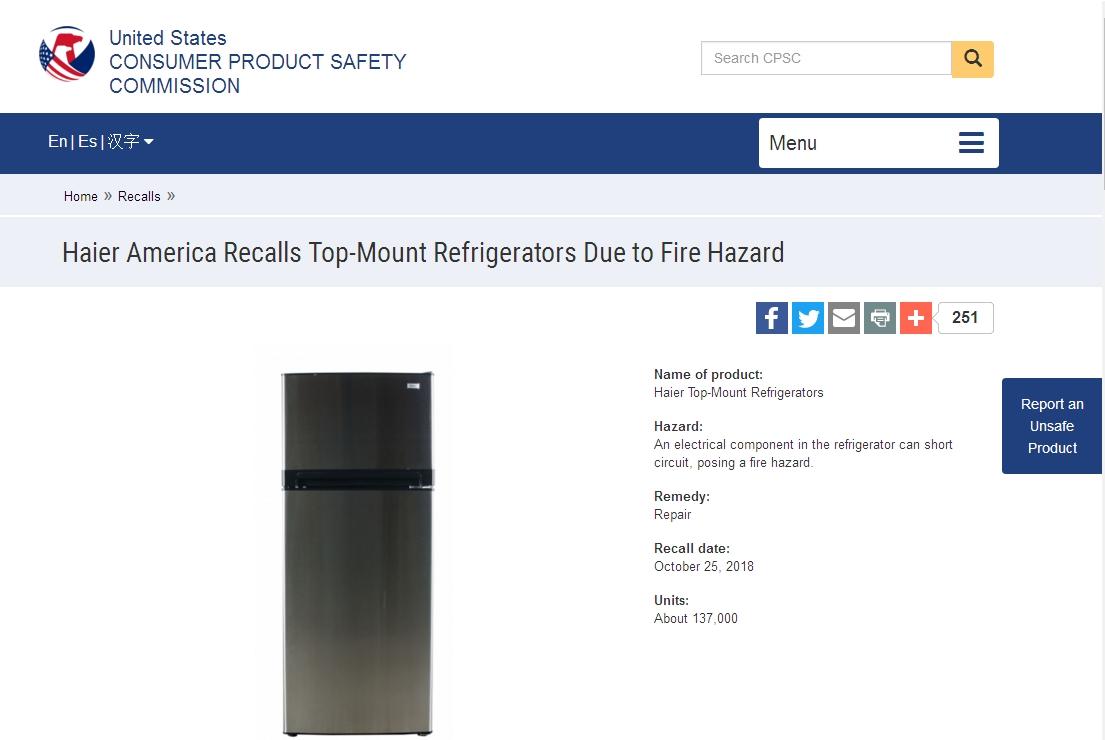 因火灾隐患问题13.7万台海尔冰箱在美被召回