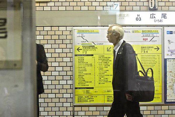日本人口老龄化严重 东京街头随处可见老年工作者