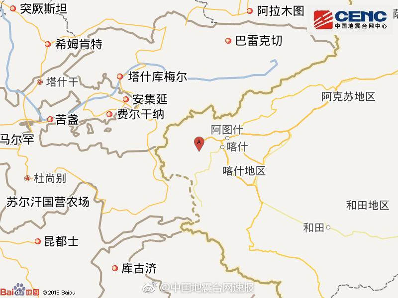 新疆克孜勒苏州乌恰县发生4.7级地震