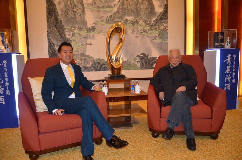 """""""一带一路""""国际商协会大会在京开幕 立国集团董事局主席寇立国参加"""