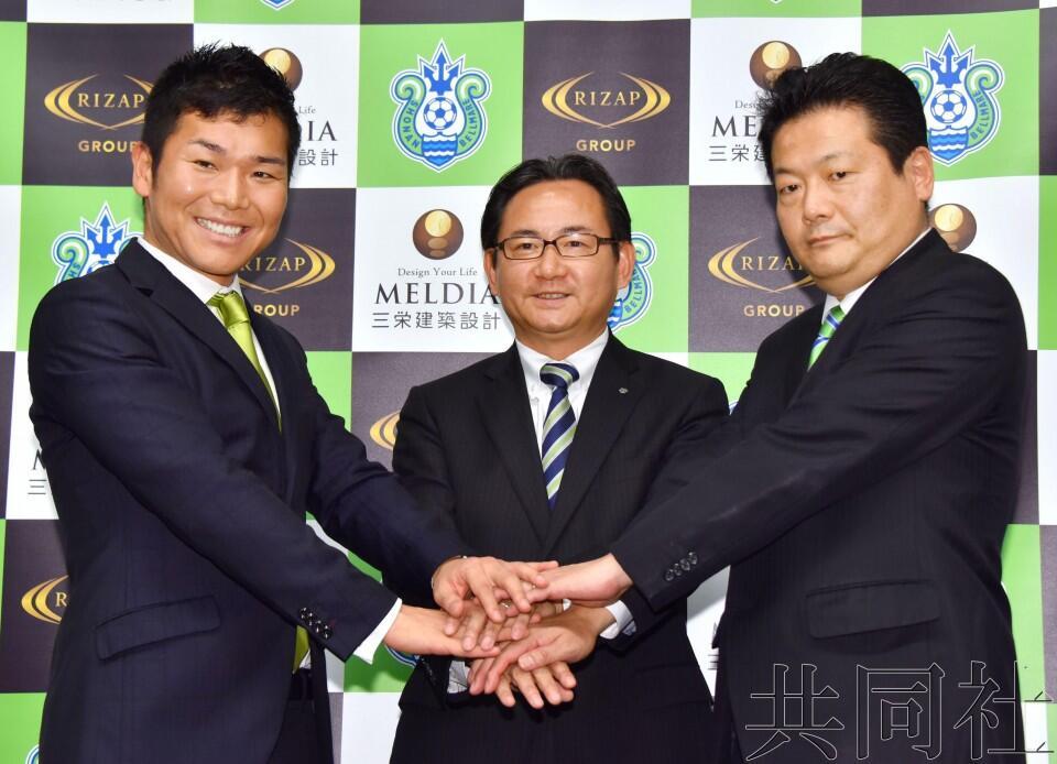 日媒:投资热潮涌入日本体坛 运营人才培养关系到长期发展