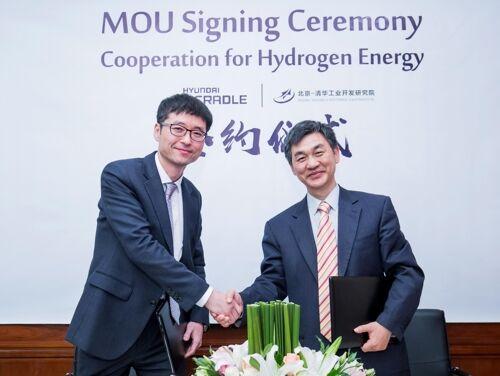 现代与北京清华工业开发研究院合作 发展氢能源汽车