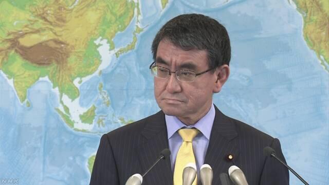 日外相抗议韩劳工索赔案判决结果:极其遗憾 绝对无法接受