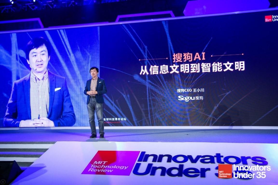 王小川:人类适应机器时代已去 AI效率时代开启
