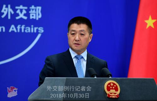澳情报部门称使用中国企业移动通信技术存在安全风险 外交部:望澳方慎重对待