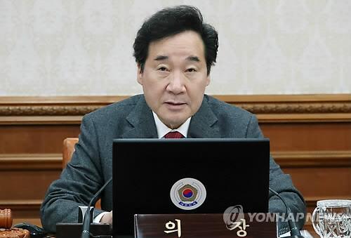 韩总理:尊重法院对强征劳工对日索赔案的判决