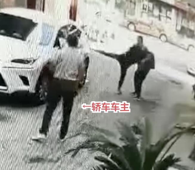 孕妇酒后踢车泄愤被车主掌掴 警方:双方自愿调解