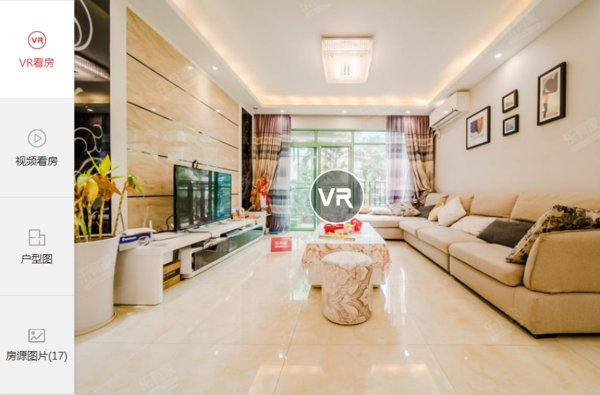 VR看房4大核心功能 乐有家开启极致看房体验