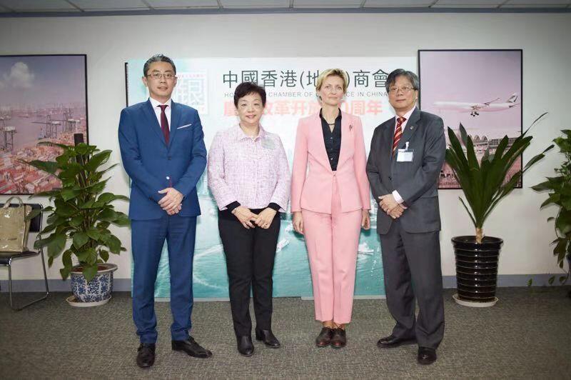 香港商会支持港资企业参与一带一路合作