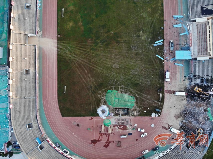 咸阳体育场已开始拆除 将改造为开放式运动广场