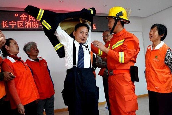迎进口博览会 消除消防隐患