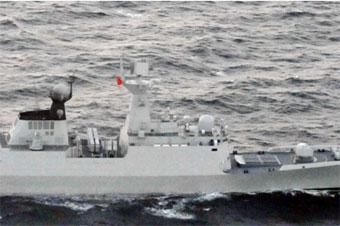 日称中国一艘护卫舰穿越对马海峡进日本海后返回