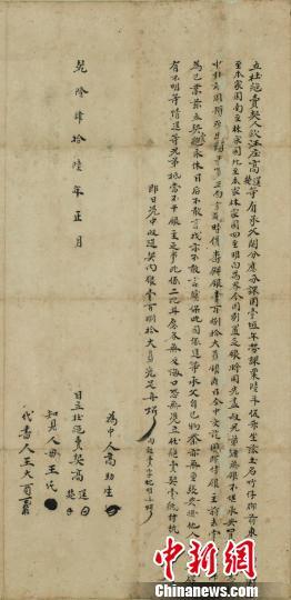 年逾90台湾名士高英士捐赠清华一批珍贵藏品