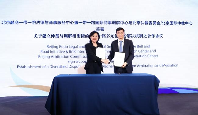 一带一路国际商事调解中心与北京国际仲裁中心签署合作协议