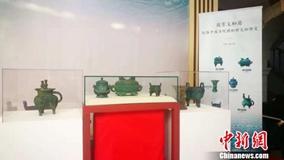 国家文物局划拨6件商周青铜器给中国法院博物馆