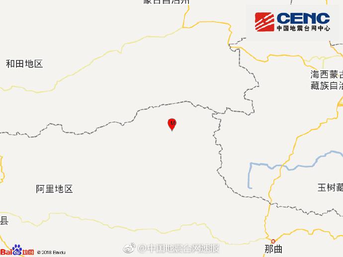 西藏、新疆等地先后发生多次地震
