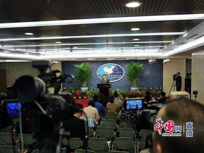 西班牙诈骗案台湾嫌犯暂缓遣返大陆,国台办回应