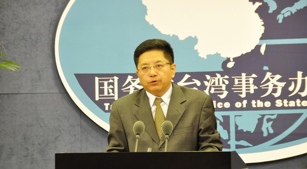 """民进党当局""""去中国化""""彻底失败?国台办回应"""