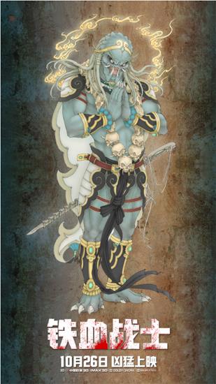 国画家创造古风《铁血战士》 宇宙最强猎手