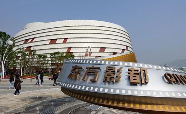 日媒:万达将全部主题公园运营权出售给融创中国